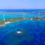 【超絶綺麗】沖縄の宮古島から池間島へ!池間大橋が奇跡の青さ!