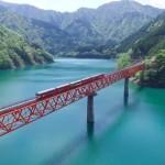 【絶景の駅百選】奥大井湖上駅レインボーブリッジをドローン空撮Rainbow Bridge